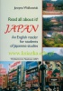 Read all about It! Japan. An English reader for students of Japanese studies